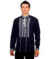Сорочка вишита хрестиком та оздоблена мережкою, темно-фіолетовий колір, біла вишивка
