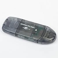 Card Reader внешний Gembird FD2-SD-1, USB 2.0, для  SD, MMC, RS-MMC.