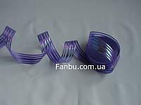 Сиреневая лента для бантов с красивым переливом (ширина 3 см)