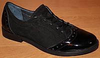 Туфли женские замшевые на шнурках, замшевые туфли женские от производителя модель ВБ1574