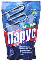 Средство Для Смягчения Воды ПАРУС 500г