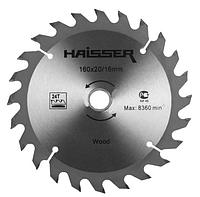 Диск пильный Haisser 160х16/20 24 зуб по дереву