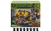 Конструктор Minecraft (Майнкрафт) 14175