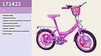 "Велосипед детский 2-х колес ""Friends Girls"". 14дюймов. 171423."