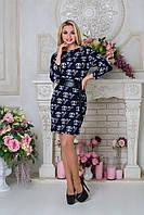 """Платье """"Бирма лайт Chanel"""" Тёмно-синий Love S"""