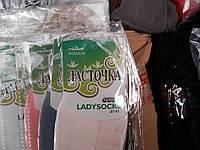 Носочки  женские Ласточка   стрейч    (В.И.Т.), фото 1