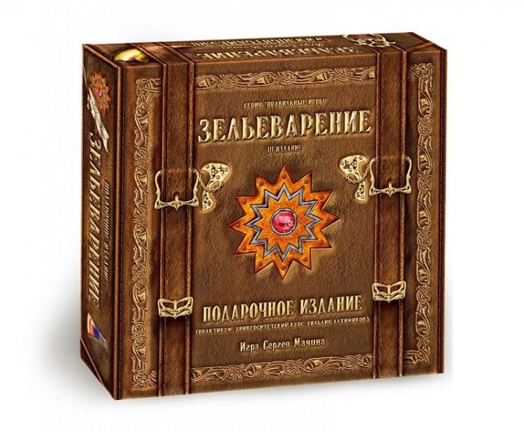 Настольная игра Зельеварение. Подарочное издание