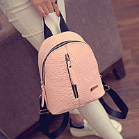 Женский городской рюкзак розового цвета