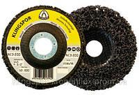 Шлифовальный зачистной круг Klingspor NCD-200 125*22 (арт. 259044)