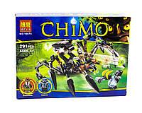 Конструктор Bela 10075 аналог LEGO Chima 70130 Паучий охотник Спарратуса, 291 дет