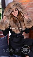 Кашемировое пальто с мехом канадского енота, утеплитель мех,мех полностью отстегивается