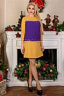 "Платье ""Эсми 3/4 костюмка креп"" Горчица/тёмный-фиолет/горчица M"
