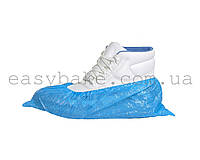 Бахилы полиэтилен голубые 100 шт