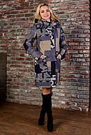 """Пальто """"Делфи шерсть принт зима б/м"""" Тёмно-синий/серый Буквы Д5/С2 S, L, M"""