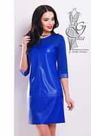 Женское платье из эко-кожи Эдита-3 комбинированное с трикотажем Джерси