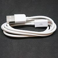 Кабель  micro USB, 90 см