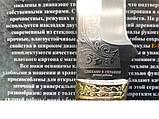 Нож охотничий Охотник сделано в Украине, ручная работа, кожаный чехол и заключение, фото 4