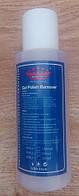 Жидкость для снятия гель-лака 200 мл Master Professional