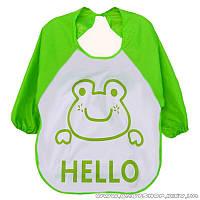 Слюнявчик с рукавами Hello (зелёный лягушонок)