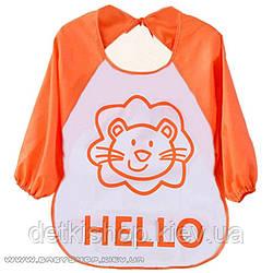 Слюнявчик с рукавами Hello (оранжевый львёнок)
