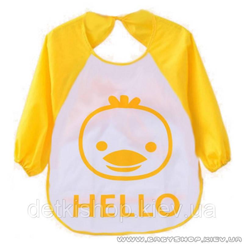 Слюнявчик с рукавами Hello (жёлтый цыплёнок)