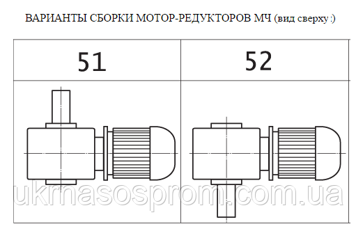 МЧ-63-9-0.25