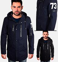Мужская весенняя куртка - 246 синий