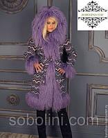 Великолепное пальто из шерстяного трикотажа миссони с отделкой цельными шкурами ламы, свет сиреневый