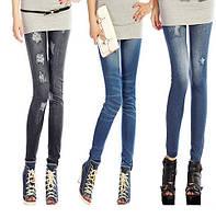 Отличные леггинсы под джинс!