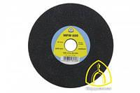 Гибкие шлифовальные круги MFW 600 Klingspor coarse 150*6*22 (арт.311867)