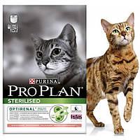 Pro Plan (Про План) Sterilised для кастрированных кошек (лосось)