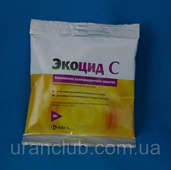 Экоцид-С 50г дезинфектант(на5л),КРКА,Словения