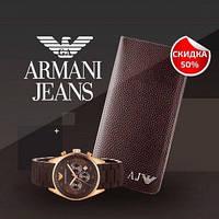 Купить наручные часы Emporio Armani + Клатч в ПОДАРОК!!!