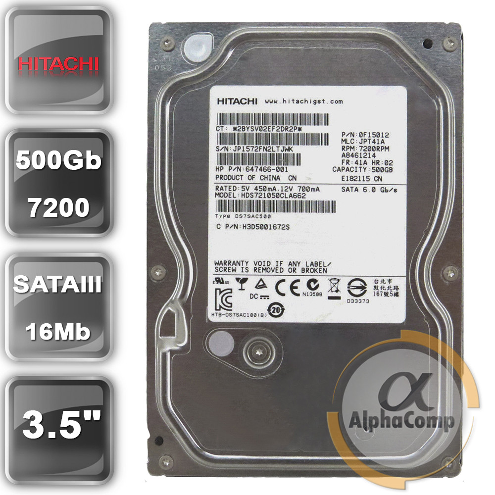 "Жесткий диск 3.5"" 500Gb Hitachi HDS721050CLA662 (16Mb/7200/SATAIII) БУ"