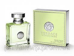 Versace Versense 50мл (Версаче Версенс) - Оригинал!