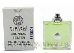 Versace Versense 100мл (Версаче Версенс) - Оригинал!