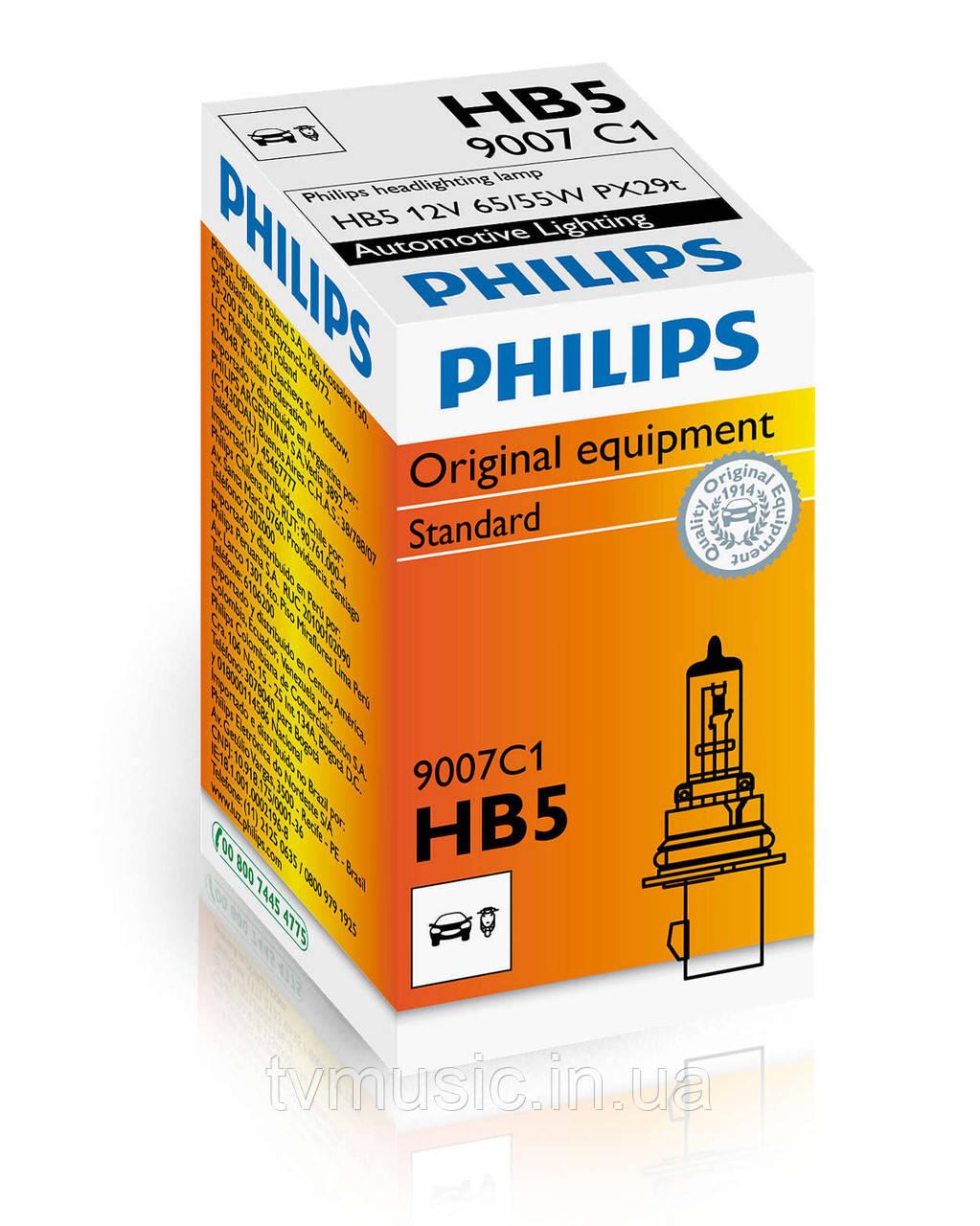 Галогенная лампа Philips Standard HB5 (9007) 12V 65/55W (9007C1)