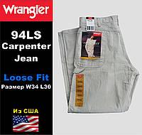 Джинсы Wrangler94LS/W34хL30/Оригинал из США/100% хлопок