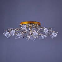 Люстра с галогенными лампочками и LED подсветкой P5-Y0563/16 FG/LOW