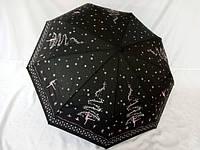 Гламурные молодежные зонтики № 563 от Frei Regen