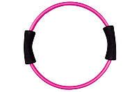 Круг для пилатеса DK2221 pink для дома и спортзала