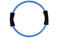 Круг для пилатеса DK2221 blue для дома и спортзала