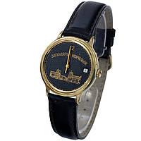 Часы Полет с датой Заполярье Норильск -店老式手表