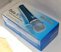 Вокальный шнуровой микрофон Shure SM 58 Shure Beta 87c Shure Beta 58a Sennheiser 822e, 828e, 845e evolution