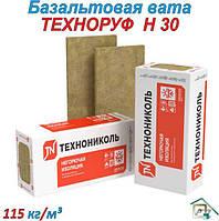 Базальтовая вата ТЕХНОРУФ Н 30 - 100 мм (3 шт/уп) (1,2*0,6 м) (уп-2,16м2 / 0,216 м3)