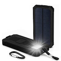 Портативное зарядное устройство Solar Charger Power Bank Smart 32800 mAh
