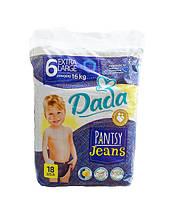 Трусики-подгузники Dada Pantsy Jeans 6