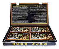 Шарики Хуэй Чжун Дан - китайские укрепляющие пилюли для мужчин 20 шт.