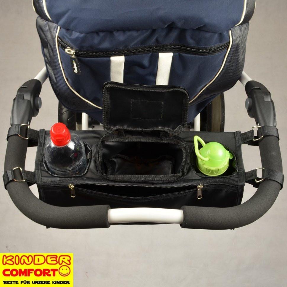 Органайзер для коляски, Kinder Comfort