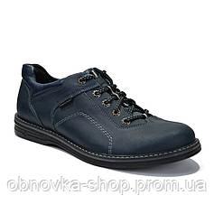 Мужские туфли демисезонные ТМ Мида
